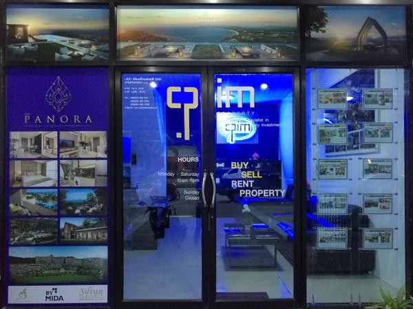 CPIM Phuket Office